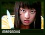 Marsreiko-endlessstory