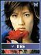 Dee-allornothing