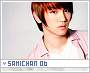 Samichan-froots6