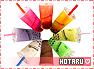 Hotaru-delishcards