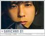 Samichan-froots1