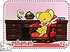Pshaman-shoutitoutloud2