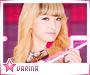 Varina-dillydally1