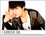 Gabish-froots8