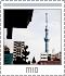 Mio-urbanity