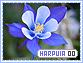 Harpuia-elements0