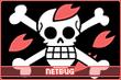 Netbug-collage