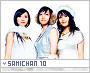 Samichan-froots10