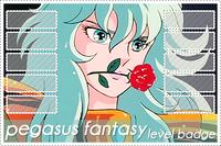 Pegasusfantasy b2
