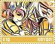 Kayori-reflection