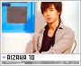 Aizawa-froots10