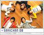 Samichan-froots8