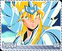 Pegasusfantasy4