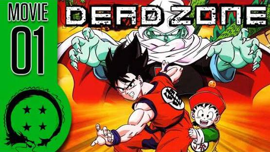 dragonball z abridged movie dead zone team four star wiki