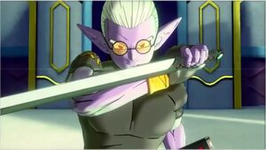Fu (Xenoverse 2)