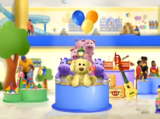 umi toy store