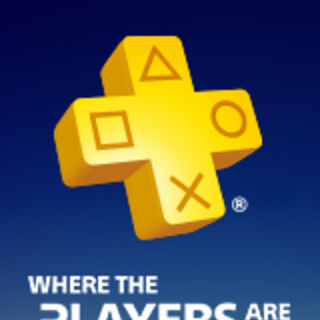 PS Plus banner