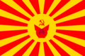 1984 eastasia.png