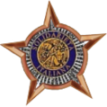 Badge-1903-0.png