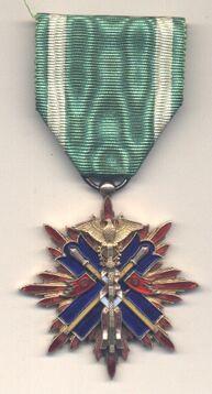 Vitek medal
