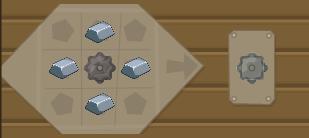 File:Iron gear.jpg