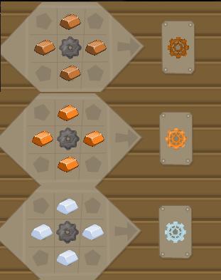 File:Forestry gears.jpg