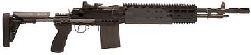 MK 14 Mod 0 EBR
