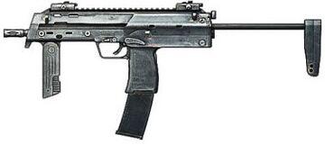 Battlefield-3-mp7