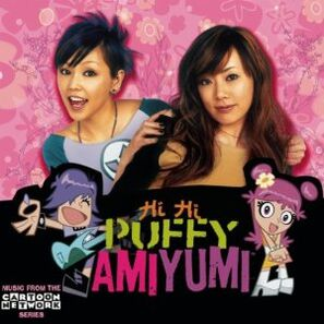 Puffi AmiYumi (2)