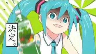 Miku Hatsune Animation PV - Po Pi Po (Vegetable Juice) 【VOCALOID】