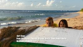 Surf Crazy (22)