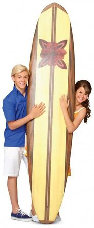 Ross and Maia