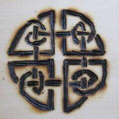 12.<b>Croix  Celtique ou Croix Solaire