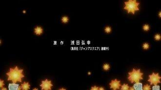 Tegami Bachi Opening 02