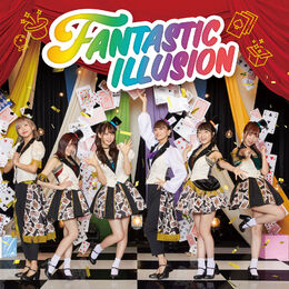 Fantastic illusion cd dvd jacket