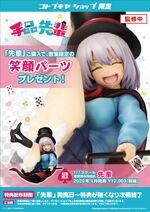 Sempai 1-7 pvc figure kotobukiya poster-566x800