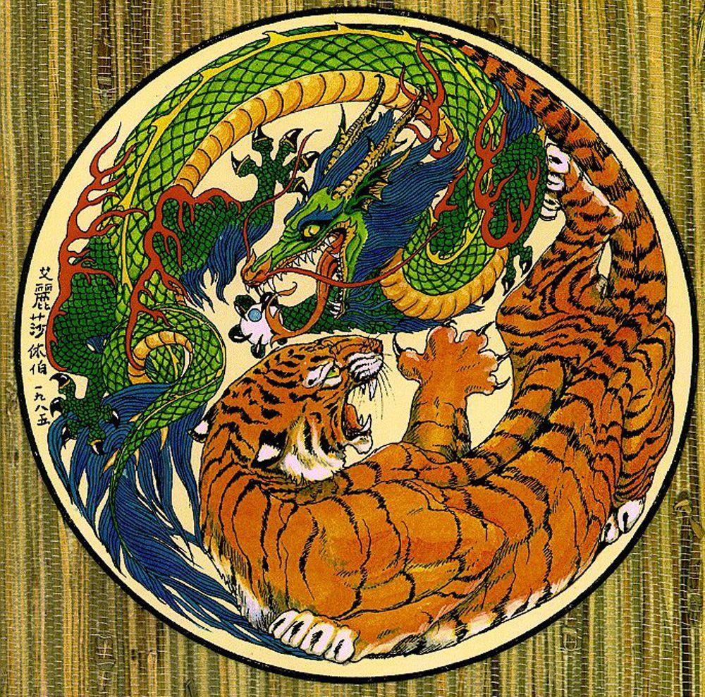 Image Chinese Yin Yang Tiger Dragon Symbolg Tekkaman Wiki