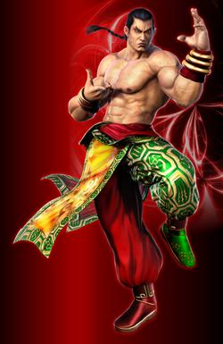 Tekken 7 Feng Wei
