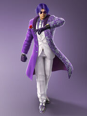 Tekken 7 Fated Retribution Violet