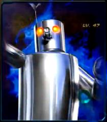 Tekken Revolution Tetsujin Blau Porträt