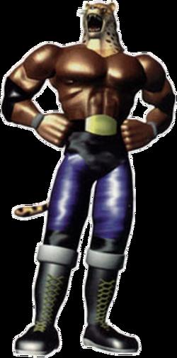 Tekken 2 King I