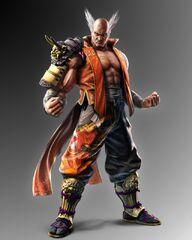 Tekken 7 Fated Retribution Heihachi Mishima 2