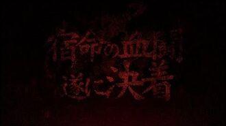 アーケード「鉄拳7」トレイラー第2弾 日本版
