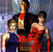 Tekken 2 Kazuya, Nina y Anna