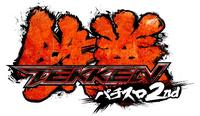 Tekken pachislot 2nd logo