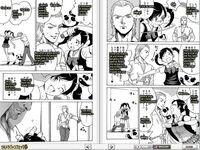 800px-Tekkencomic battle 1 page 5