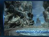 Гнездо дракона (Tekken 7)