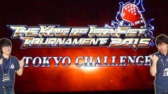 【鉄拳】世界大会!取材してきた!THE KING OF IRON FIST TOURNAMENT 2015 TOKYO TEKKEN