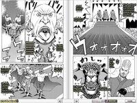 797px-Tekkencomic battle 1 page 8