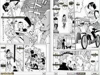 800px-Tekkencomic battle 2 page 12